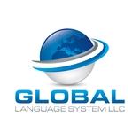 Global Language System LLC logo
